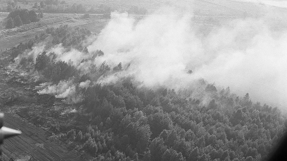Один из очагов возгорания в Московской области, лето 1972 года