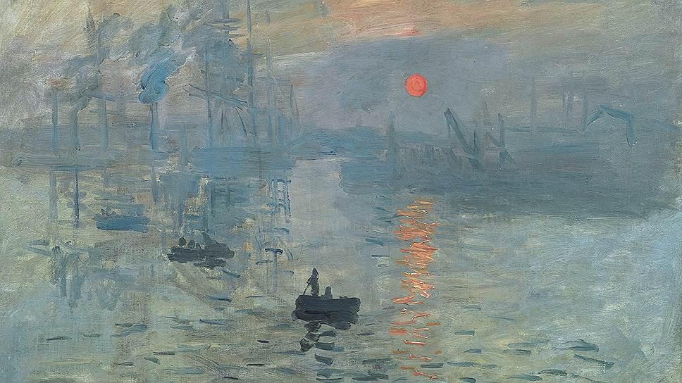 Клод Моне. «Впечатление. Восход солнца», 1872