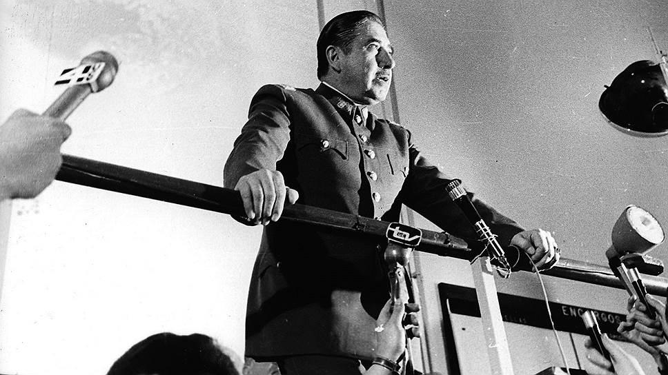 Аугусто Пиночет, 1974 год