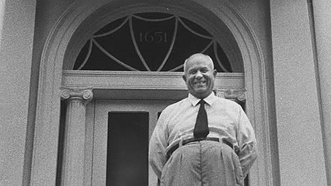 «Бытовые обольщения, которым оказался подвержен Хрущев, задели нас сильно»  / Александр Кабаков о визите Никиты Хрущева в США и его последствиях