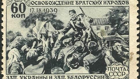 «Никогда не встречал народ так душевно человека с ружьем»  / Как захват Польши стал праздником национального единства
