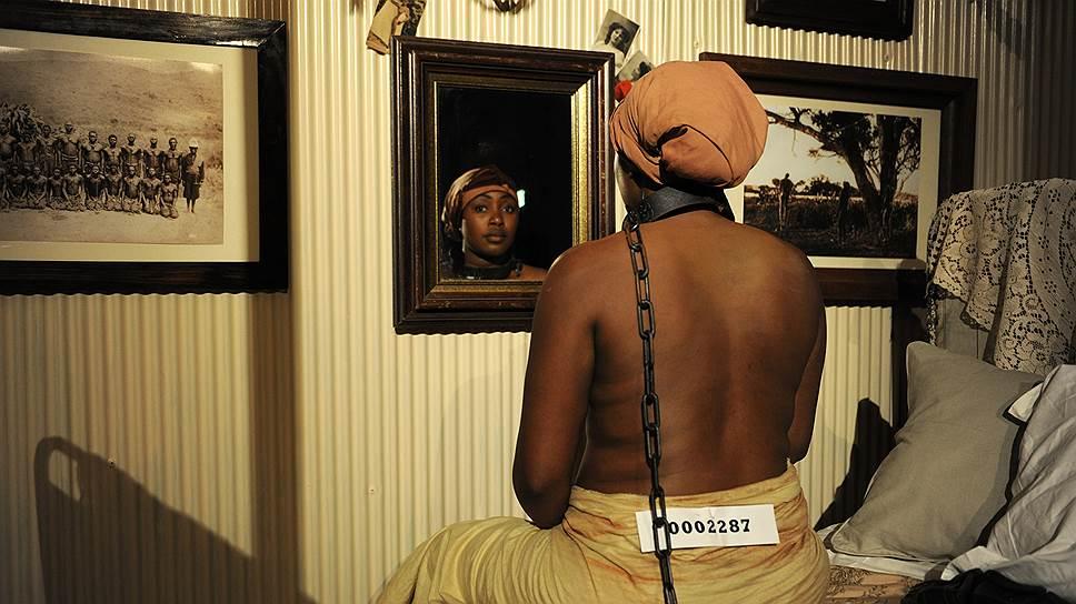 "Exhibit B. Интерактивный ""музей расизма"" Бретта Бейли"
