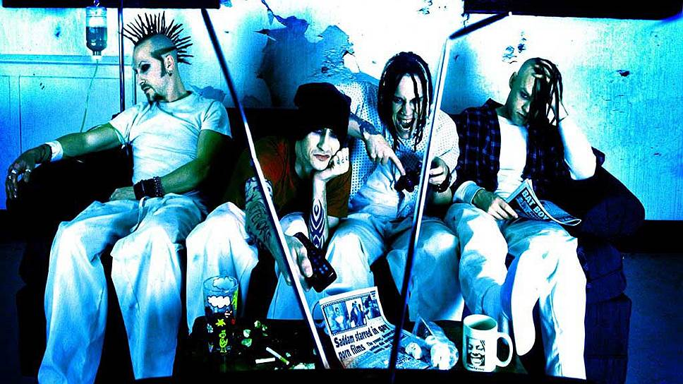 Группа Dope