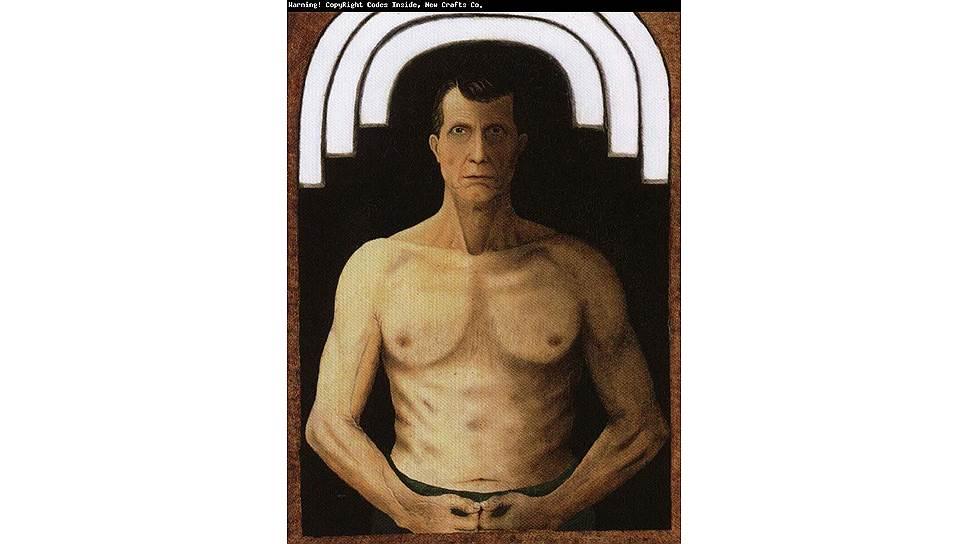 Self-Portrait John Kane