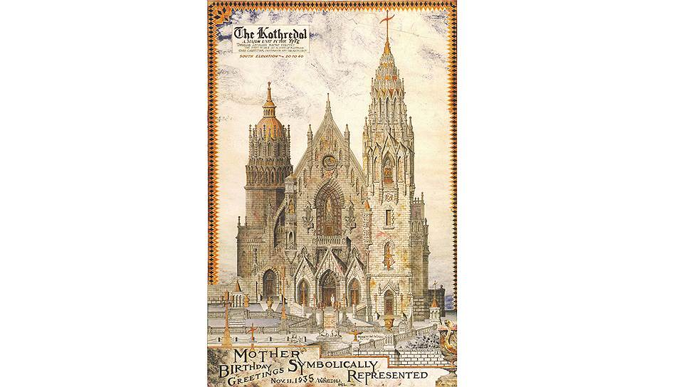 Achile Rizzoli – The Kathedral 1935