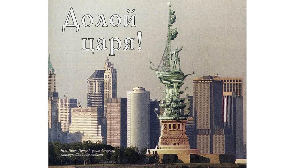 """Иллюстрация из журнала """"Столица"""". 1997 год"""