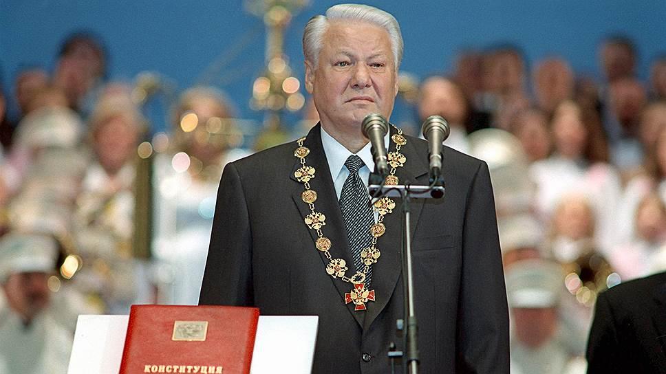 Торжественная церемония вступления в должность вновь избранного президента России Бориса Ельцина, 9августа 1996года