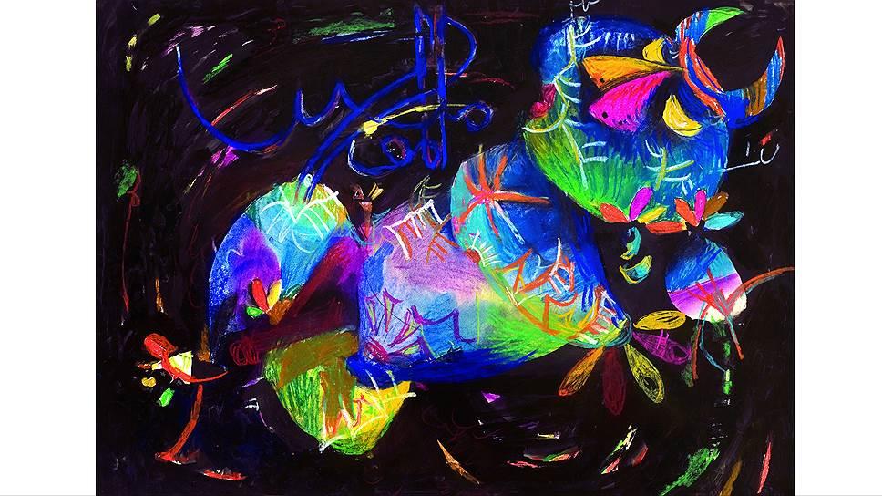 «Сон дива», 1986 год