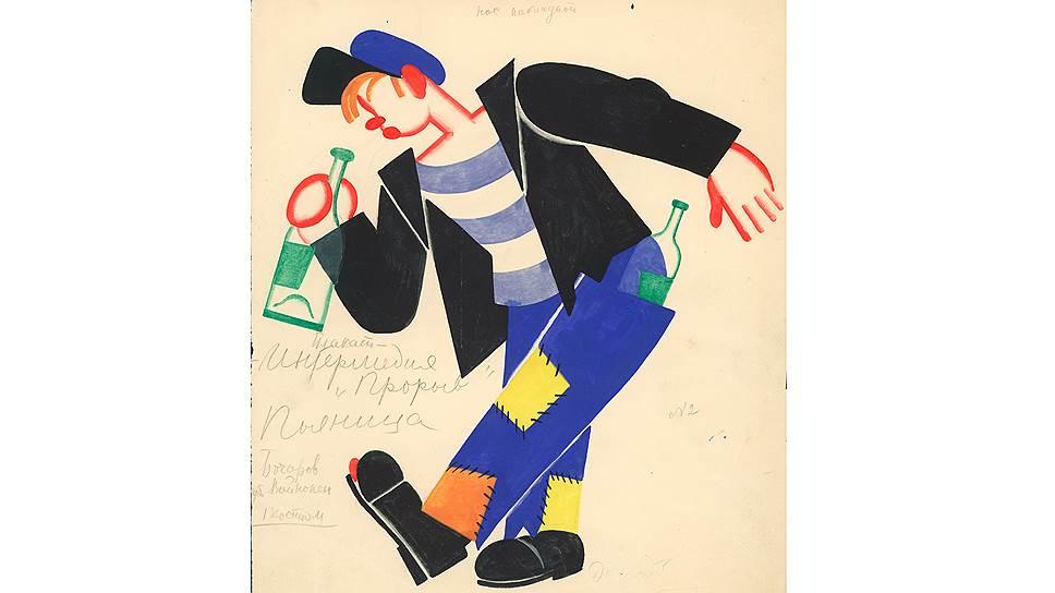 Татьяна Бруни. Эскиз костюма Пьяницы, 1931год