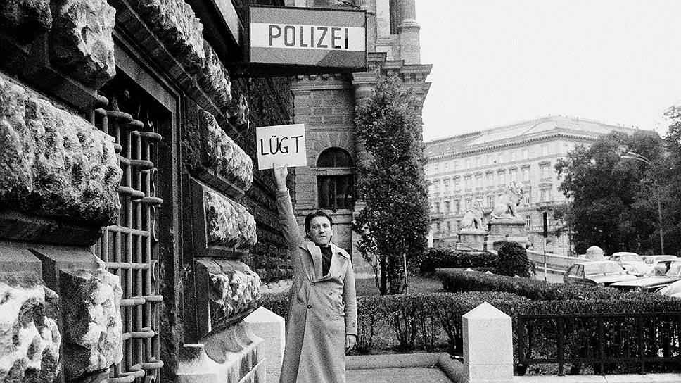 """""""Полиция лжет"""", 1971 год"""