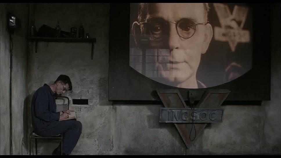 «1984». Режиссер Майкл Рэдфорд, 1984 год