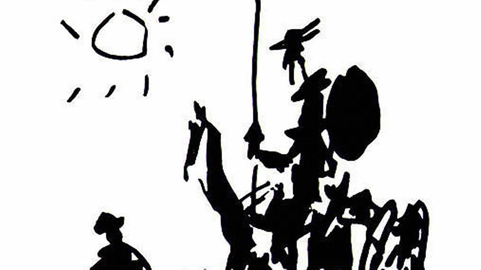 Пабло Пикассо. «Дон Кихот», 1955 год