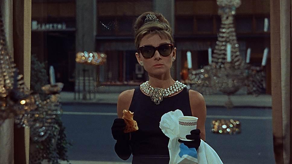 «Завтрак у Тиффани». Режиссер Блейк Эдвардс, 1961 год