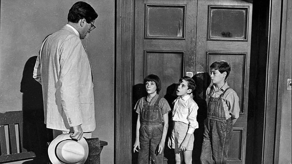 «Убить пересмешника». Режиссер Роберт Маллиган, 1962 год