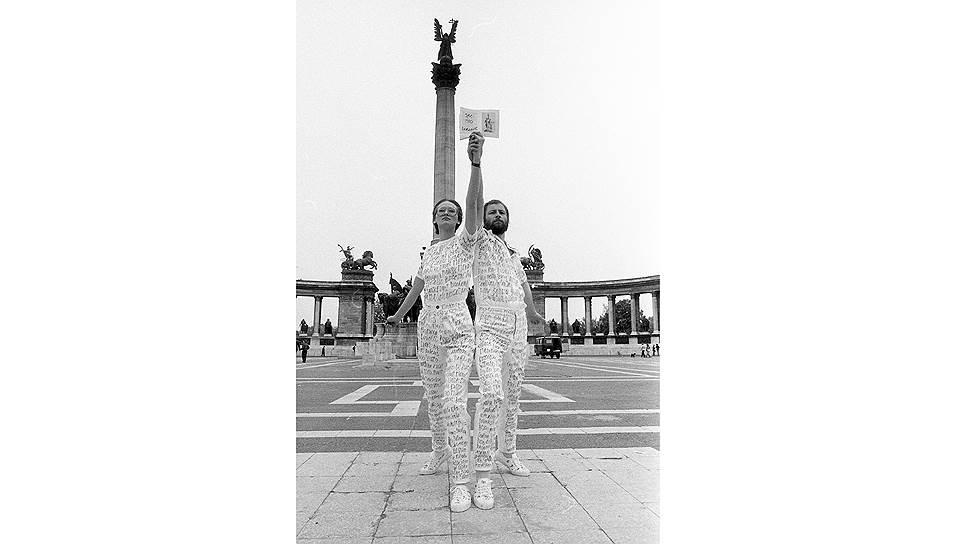 """Георгий Галантай, Юлия Кланицай, Джульельмо Акилле Кавеллини. """"Оммаж Вере Мухиной"""", 1980 год"""