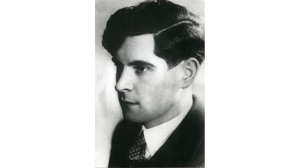 <B>Вацлав Крук, </B>родился 16 сентября 1906 г., служащий уездной госинспекции г. Стрый, мобилизован как подпоручик запаса.
