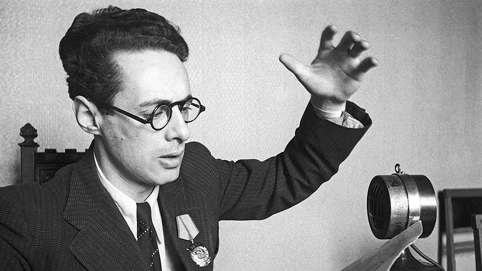 Юрий Левитан зачитывает сообщение о взятии Берлина. Самара, 2 мая 1945 года