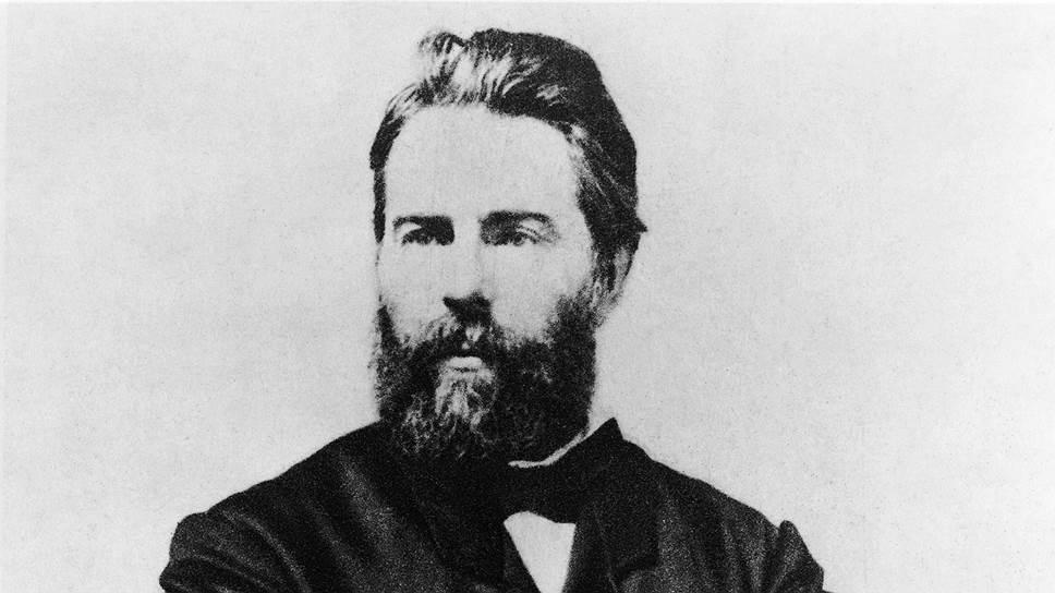 Герман Мелвилл, около 1860 года