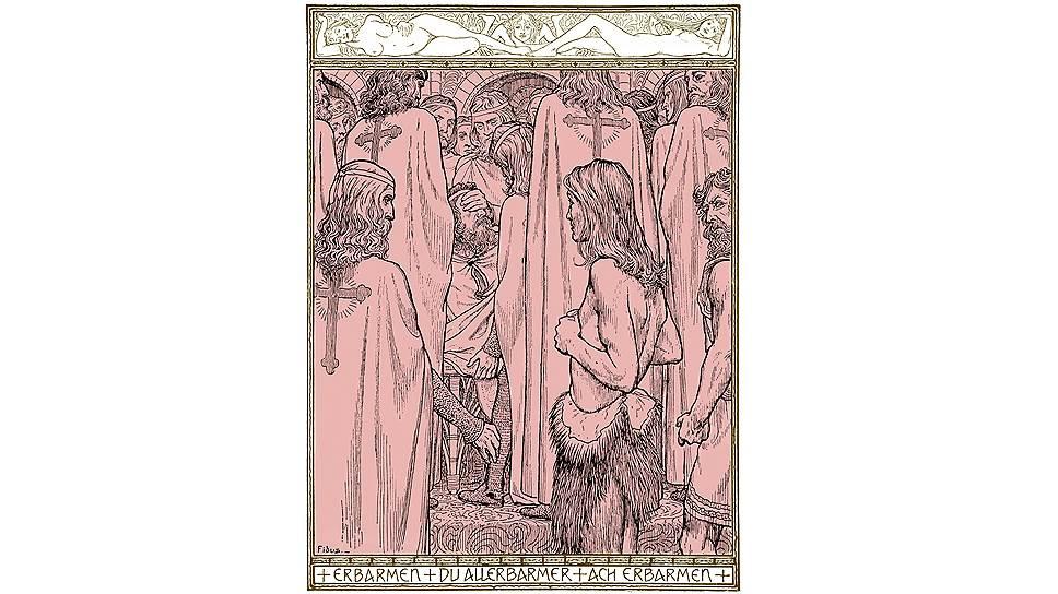 """Фидус (Хьюго Хоппенер). Иллюстрация к опере """"Парсифаль"""", 1896 год"""