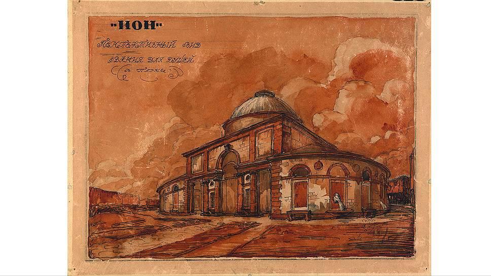 Ной Троцкий. Конкурсный проект здания «районных душей» в Петрограде, 1920 год