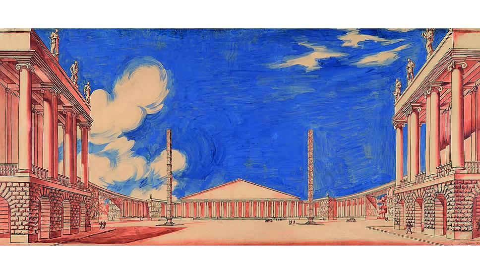 Иван Фомин. Академия наук в Москве, перспектива 1933–1949 годов