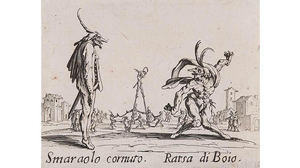 """Змараоло Корнуто — Раца ди Бойо"", 1622 год. Из серии ""Танцы Сфессании"""