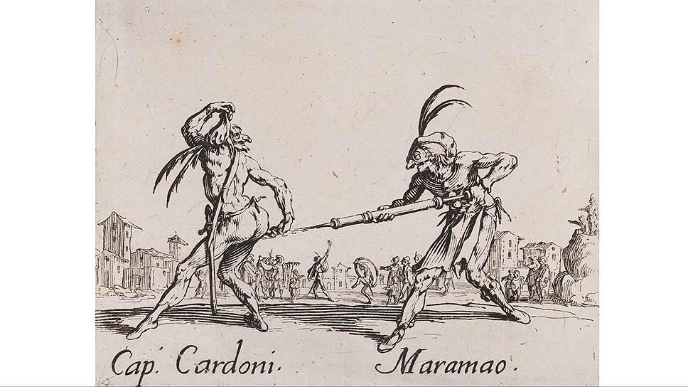 """Капитан Кардони — Марамао"", 1621-1622 годы. Из серии ""Танцы Сфессании"""