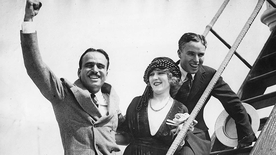 Дуглас Фэрбенкс, Мэри Пикфорд и Чарли Чаплин, 1921 год
