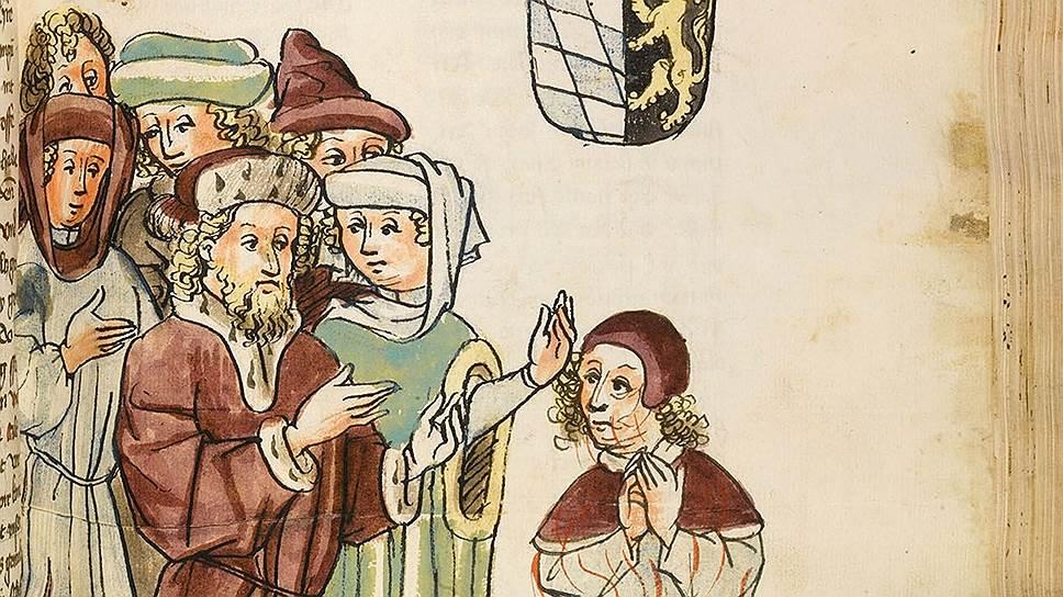 Миниатюра мастерской Дибольда Лаубера, около 1450 года
