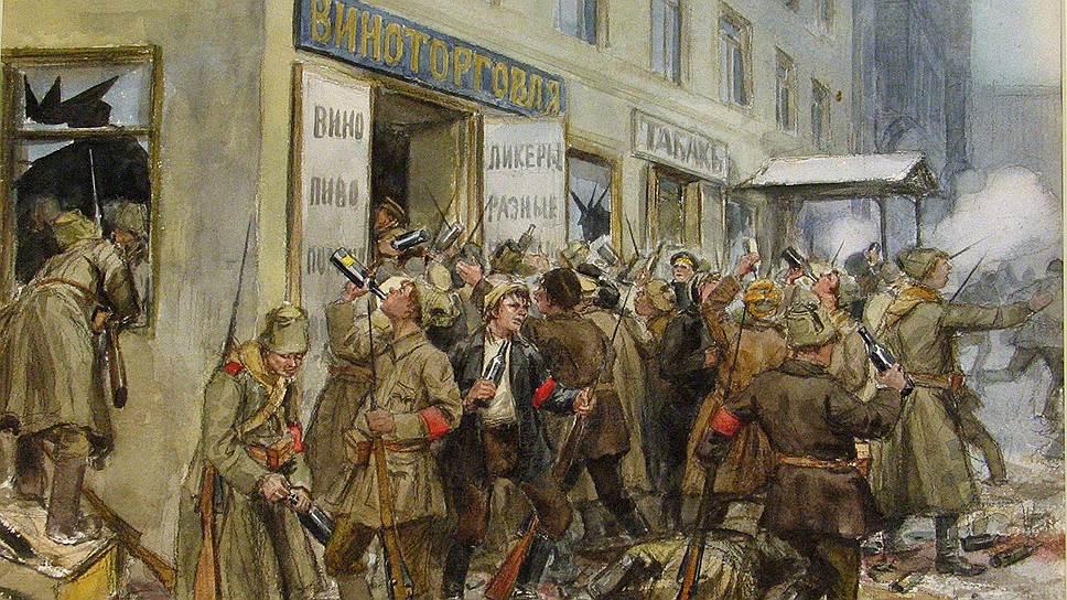"""Иван Владимиров. """"Погром винного магазина"""", 1918год"""