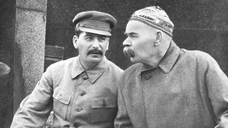 Иосиф Сталин и Максим Горький на параде физкультурников, 1931 год