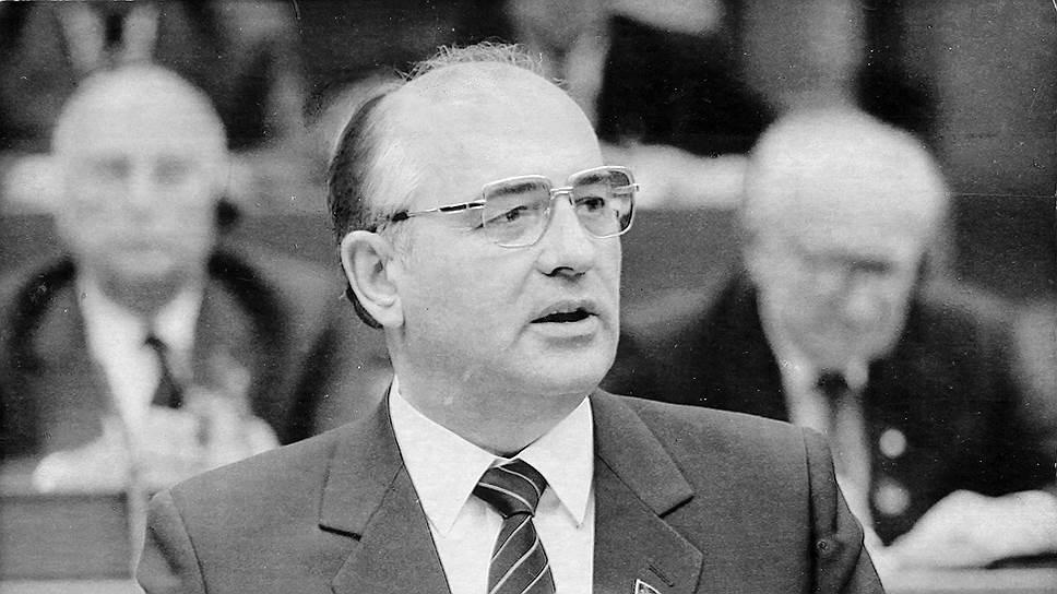Михаил Горбачев, 1986 год