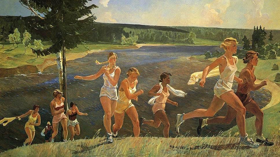 """Александр Дейнека. """"Раздолье"""", 1944 год"""