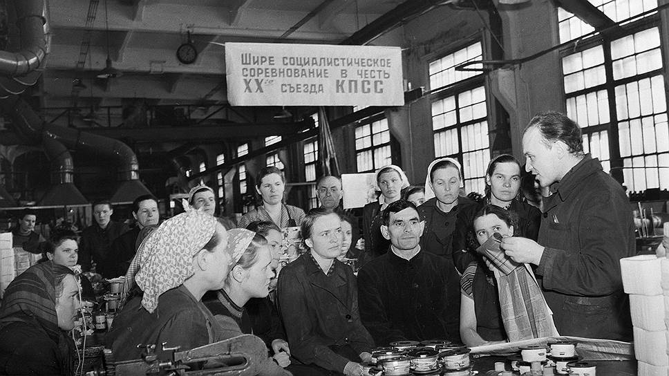 "Беседа с рабочими на Московском заводе ""Динамо"", 1956 год"