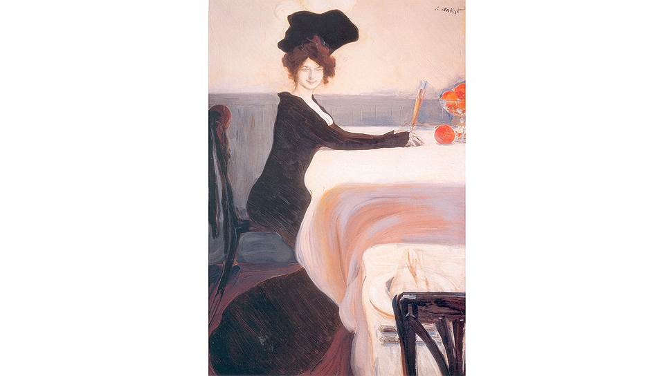 """Ужин"", 1902 год"