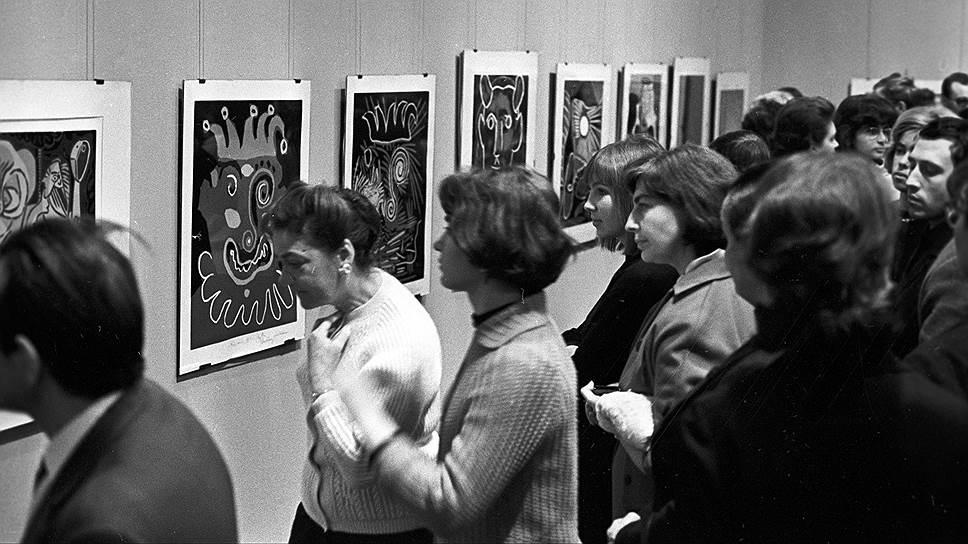 """Выставка """"Графика и керамика Пабло Пикассо. Из галереи Луизы Лерне в Париже и московских коллекций. К 85-летию со дня рождения художника"""", 1966год"""