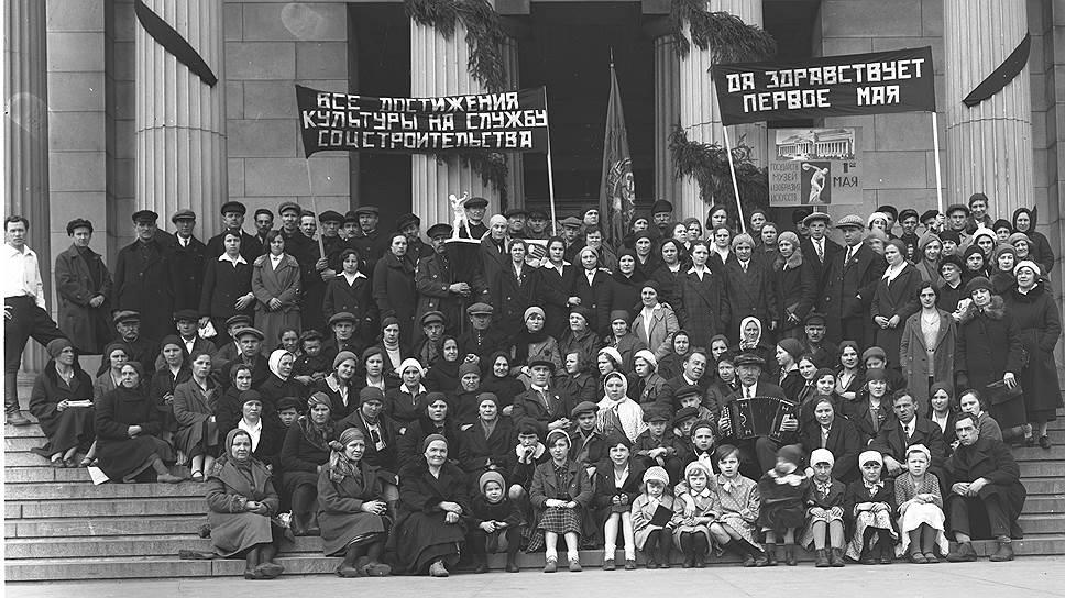 Первомайская демонстрация, 1932год