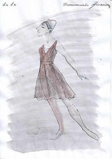 Эскизы костюмов, художник Татьяна Ногинова