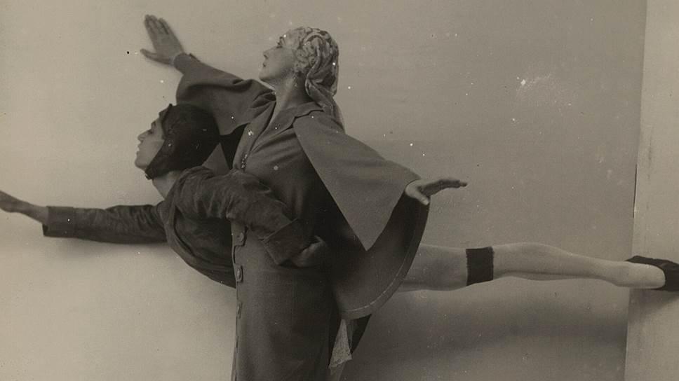 «Ромео и Джульетта», 1926 год