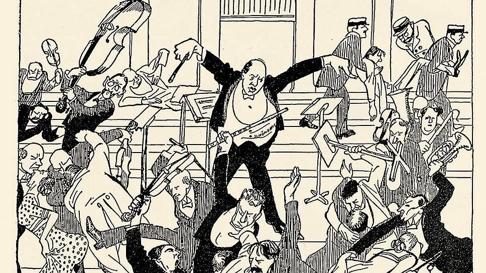 Карикатура «Концерт Шенберга», 1913 год