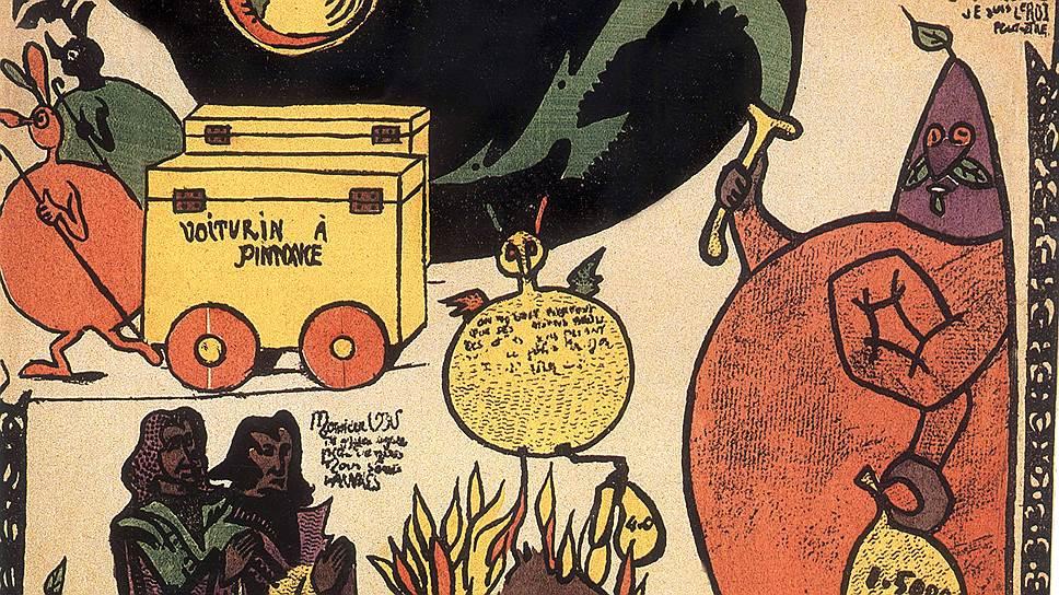 Афиша спектакля  «Король Убю», 1896 год