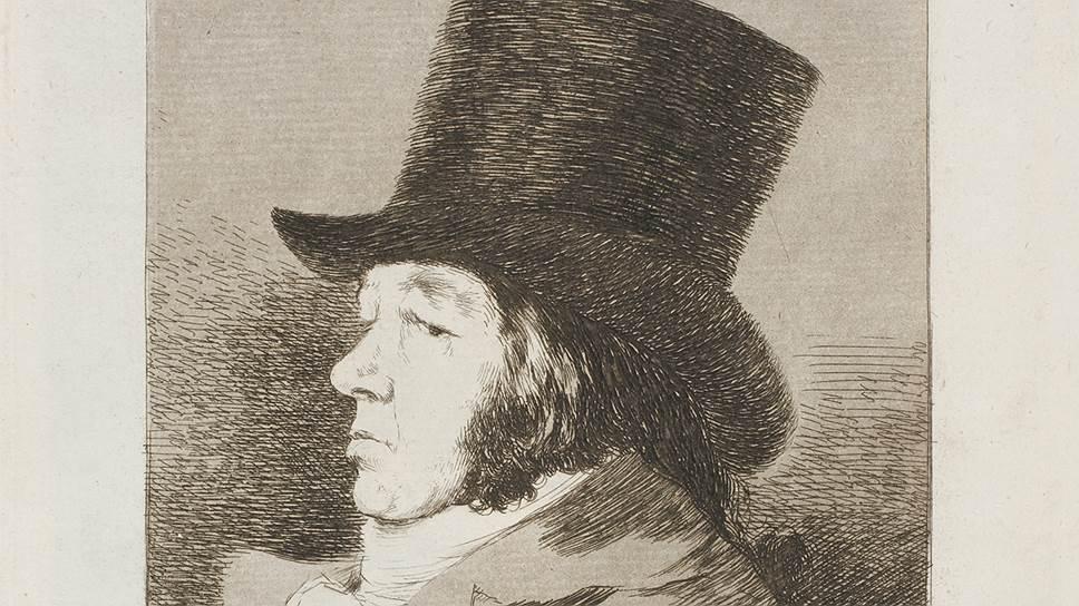 """Франсиско Гойя. """"Франсиско Гойя-и-Лусьентес, художник"""", 1799год"""