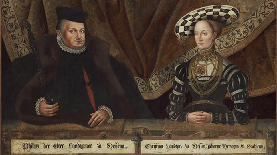 Йост вон Хофф. «Филипп I и Кристина Саксонская», XVI век