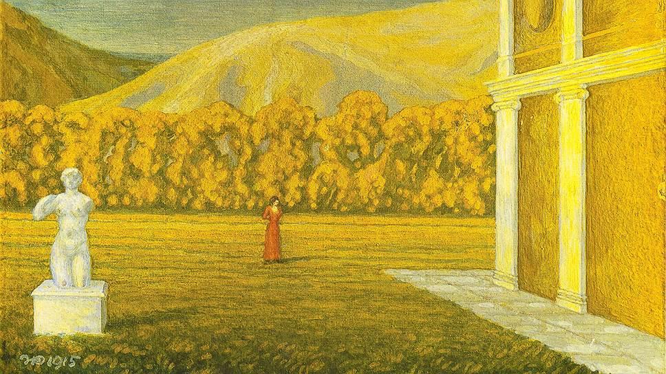 """Николай Феофилактов. """"Пейзаж со скульптурой"""", 1915год"""