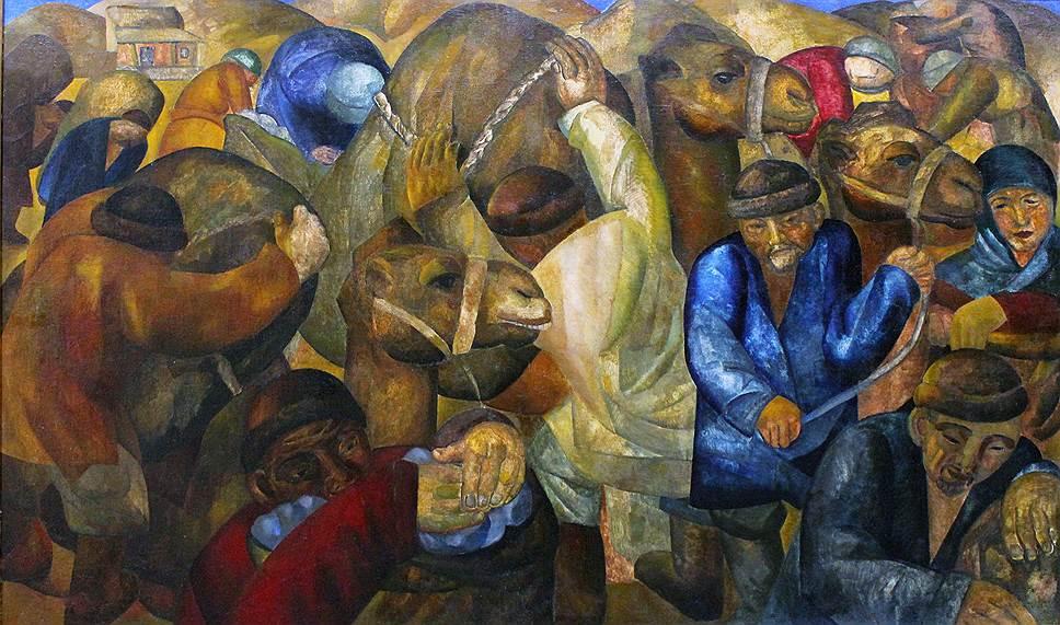 Александр Волков. «Караван», 1922-1923 годы. «Сокровища Нукуса» в ГМИИ Пушкина