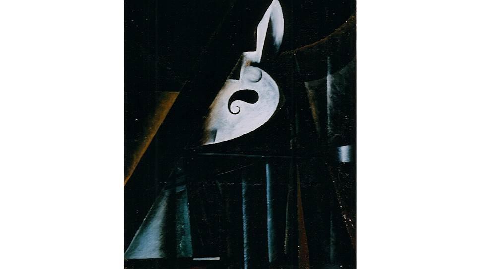 Павел Мансуров. «Супрематическая композиция», 1918 год. «До востребования. Часть 2» в Еврейском музее и центре толерантности