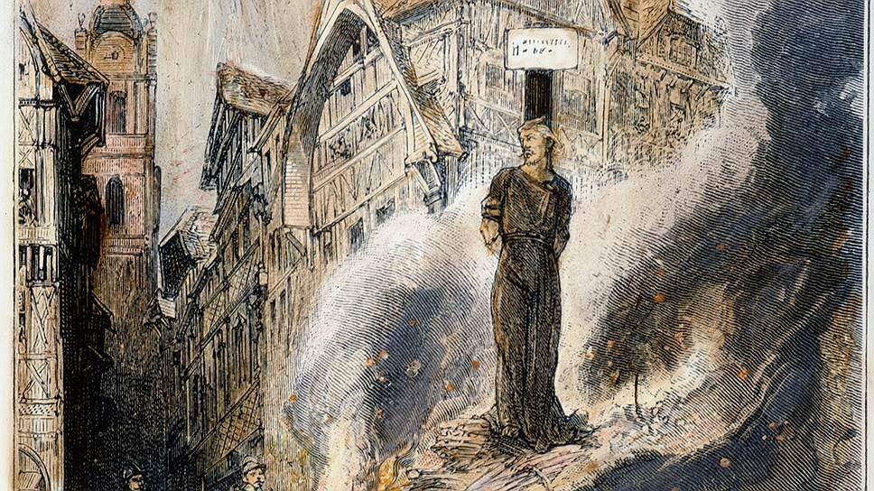 «Казнь Мигеля Сервета», XIXвек