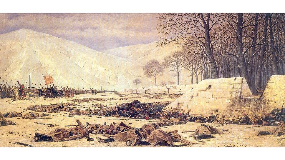 «Шипка-Шейново. Скобелев под Шипкой», около 1890года