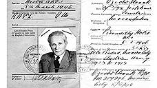 Английский паспорт Отто Каца, 1946год