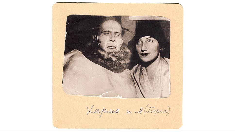 Даниил Хармс и Алиса Порет, около 1932года